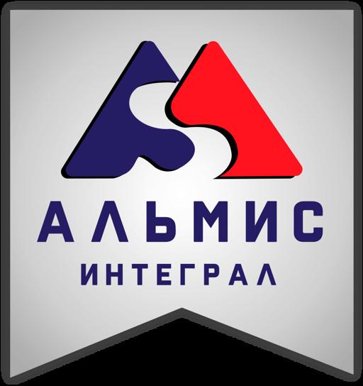 Альмис-Интеграл